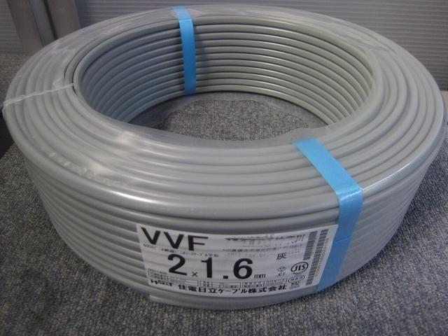 住電日立ケーブル VVFケーブル 600V
