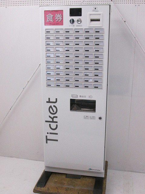 芝浦自動販売機 芝浦自動販売機 低額紙幣対応券売機 KB-160NN 2012年製 エリア限定券面設定費込み KB-160NN