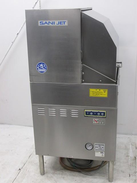 サニジェット サニジェット 食器洗浄機・右ドアタイプ SD64EA6 2014年製 SD64EA6