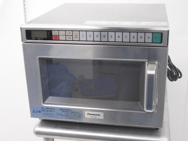 パナソニック パナソニック 業務用電子レンジ NE-1801 2015年製 NE-1801