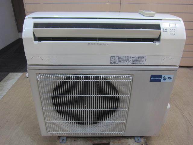 三菱14畳用ルームエアコン霧ヶ峰MSZ-SV409S-W2009年製