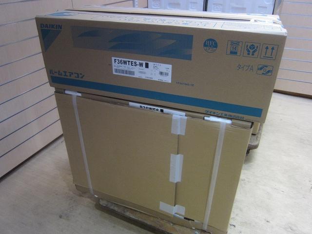 ダイキン Eシリーズ ルームエアコン �@買取しました!