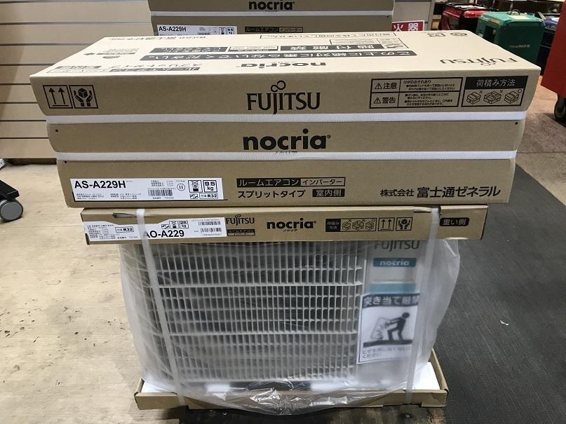 富士通ゼネラル ルームエアコン ホワイト Cシリーズ nocria 6畳 単相100V [C]買取しました!