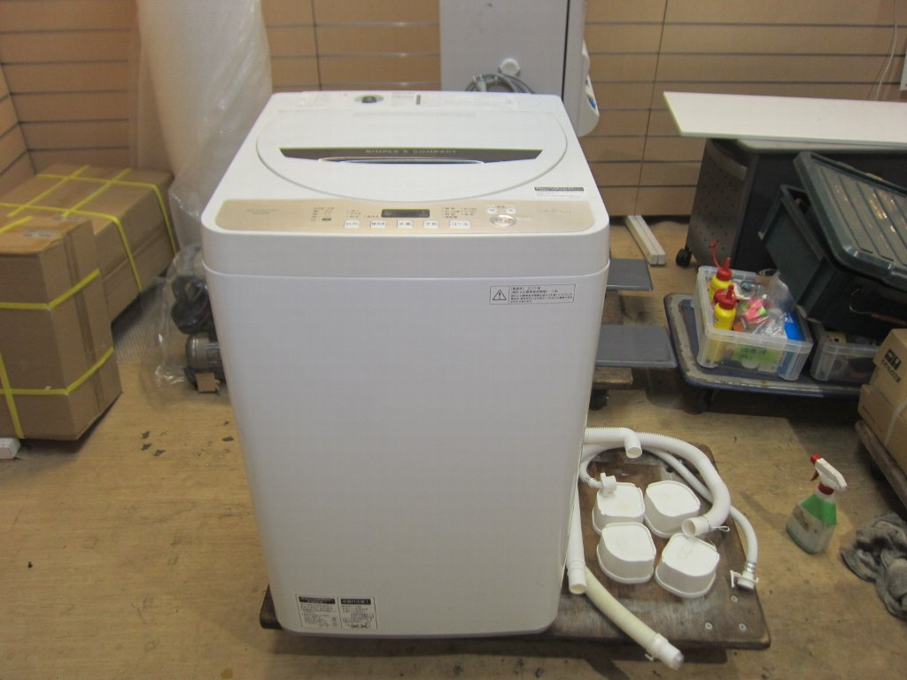 シャープ ステンレス槽 4.5kg全自動洗濯機  ベージュ買取しました!