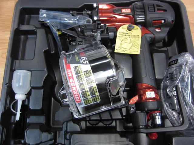 MAX 【未使用品】マックス釘打機スーパーネイラ HN-65N2[D]-R コイルネイラ買取しました!