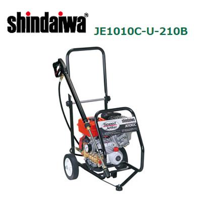 新ダイワ/Shindaiwa エンジン高圧洗浄機買取しました!