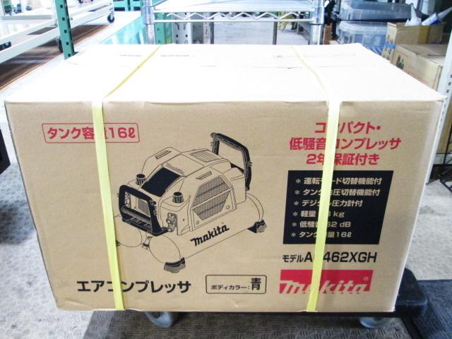 makita マキタ 【新品】高圧 エアコンプレッサ  (50/60Hz共用) �A タンク容量16L [青] 低騒音 低振動 コンプレッサー買取しました!