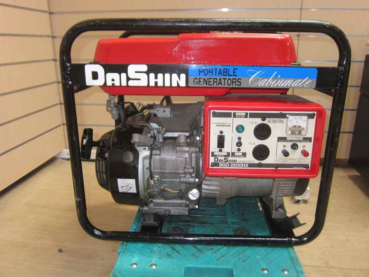 ダイシン DAISHIN キャビンメイト ポータブル発電機 SGA2500HXSGO2500HX 100V 50Hz 5.5馬力 ガソリン 防災 工事 電源 稼働品買取しました!