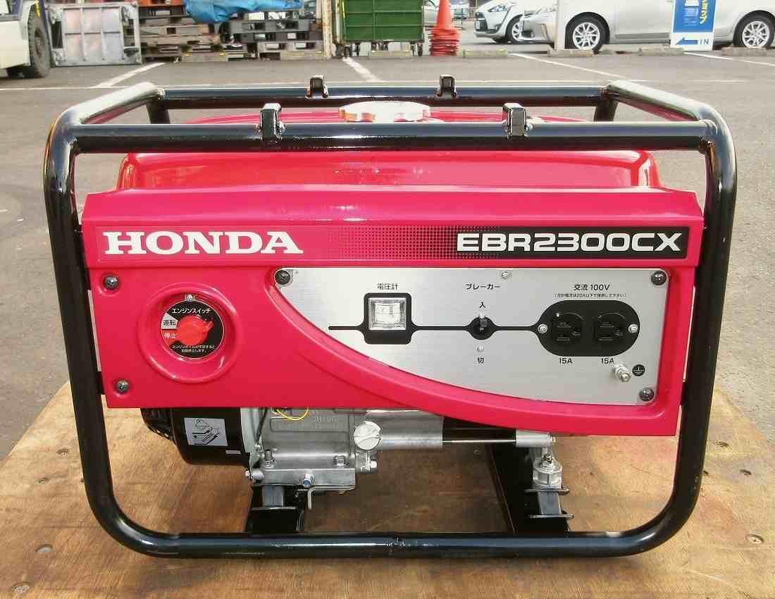 ホンダ 発電機 [2.0kVA] HONDA EBR2300CX 50Hz ガソリン買取しました!