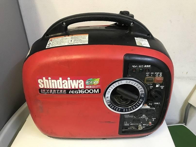 発電機 シンダイワ 新ダイワ iEG1600M-Y インバ−ター発電機 ガソリン 1.6kVA 防音型 超低騒音 ポータブル レジャー 非常時 少々難あり。買取しました!