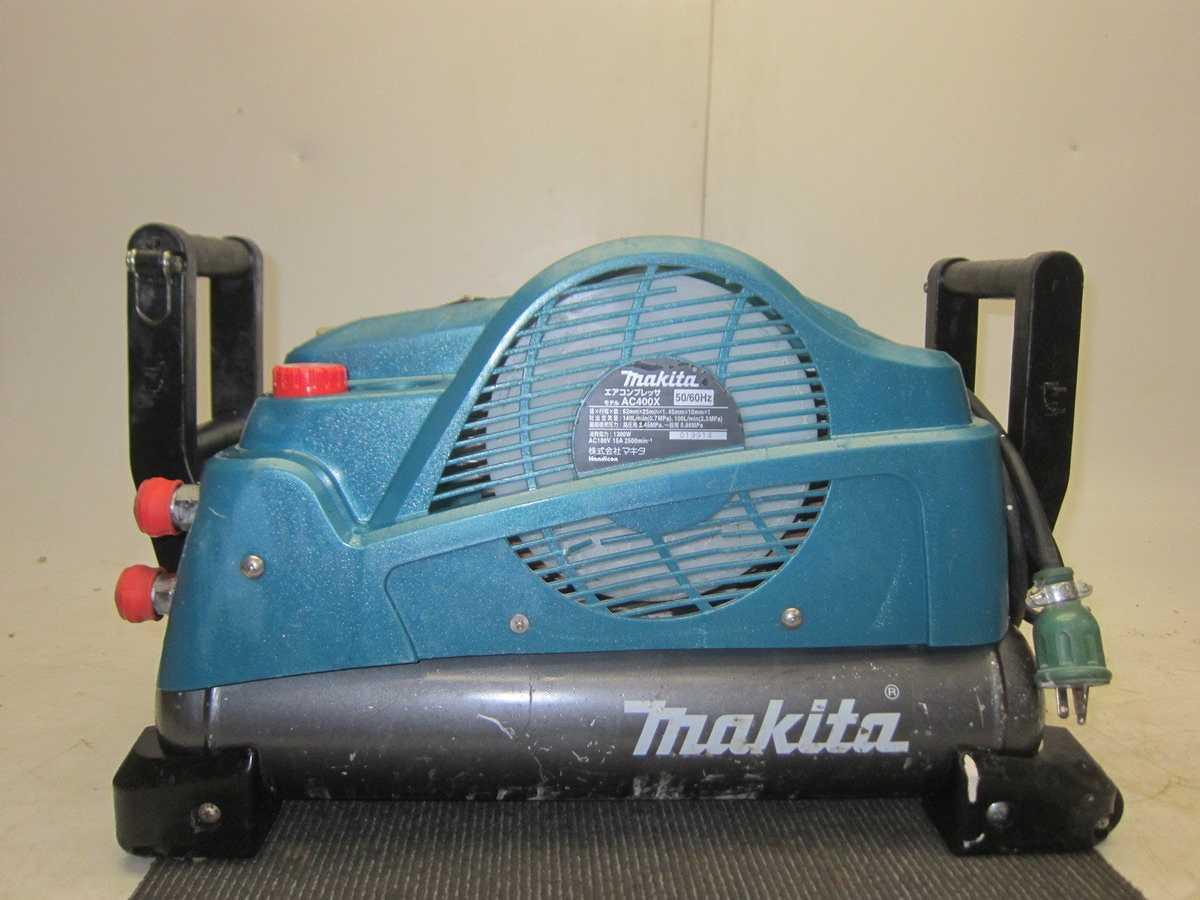 [100V 40気圧高圧] マキタ エアーコンプレッサー AC400X 5060Hz タンク8L makita 高圧コンプレッサーコンプレッサー建築エアーツール買取しました!