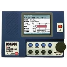 新品 最新機種 DSA700S デジタルレベルメーター CATV チェッカー TVデジタルレベルメーター CATVインストール作業の定番測定器買取しました!