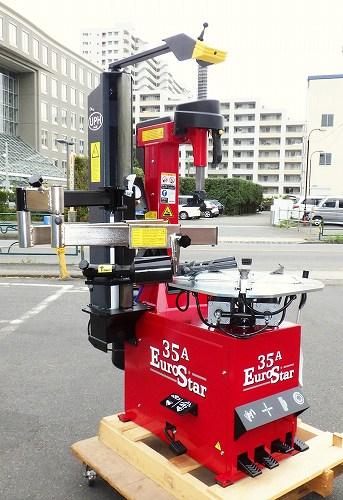 Euro Star タイヤチェンジャー/サポートシステム装備/インフレーター付 EU35APH [200V]買取しました!
