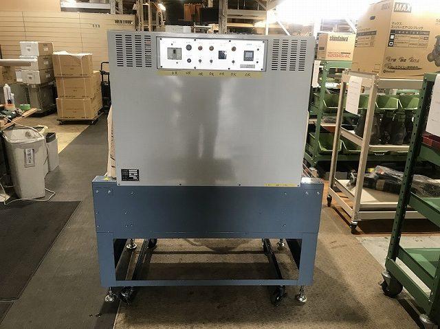 インターナショナル三興 IST-780EFH シュリンクトンネル 熱包装機器 シュリンカー 三相 200V 温風式シュリンクトンネル シュリンカー 買取しました!