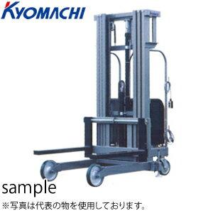 京町産業車輌 電動フォークリフタ-買取しました!