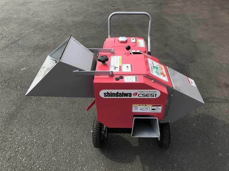 新ダイワ やまびこ CSE51-W エンジン チッパー シュレッダー 粉砕機 破砕機 小型枝 樹木 果樹園 手押式 CSE51-W 稼動良品買取しました!