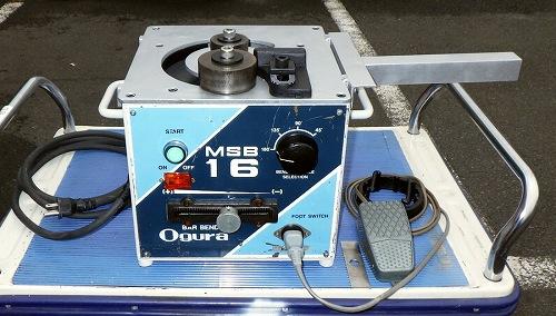 [大人気の100V] バーベンダー/可搬用鉄筋曲げ機/鉄筋ベンダー オグラ MSB16/MSB-16 [内部点検済] フットスイッチ付属買取しました!