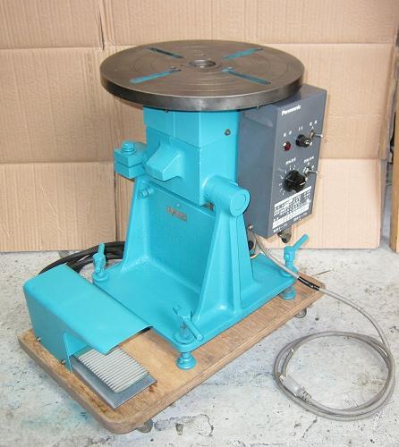[φ300mm/0〜90°] パナソニック ポジショナー/機械回転治具/溶接回転台/ターンテーブル YJ-1033M [人気のパナポジショナー] 垂直20(水平30)kg買取しました!