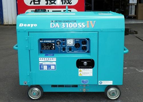 [使用少]デンヨー 防音型ディーゼル発電機/発電機 [大人気の現行型/ゆとりの3100W] DA-3100SS-IV/DA-3100SS-4 積算941h 50/60Hz 超低騒音型買取しました!