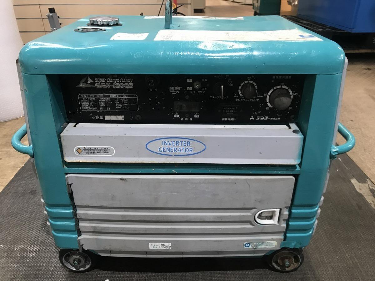 デンヨー 防音型エンジン溶接機買取しました!
