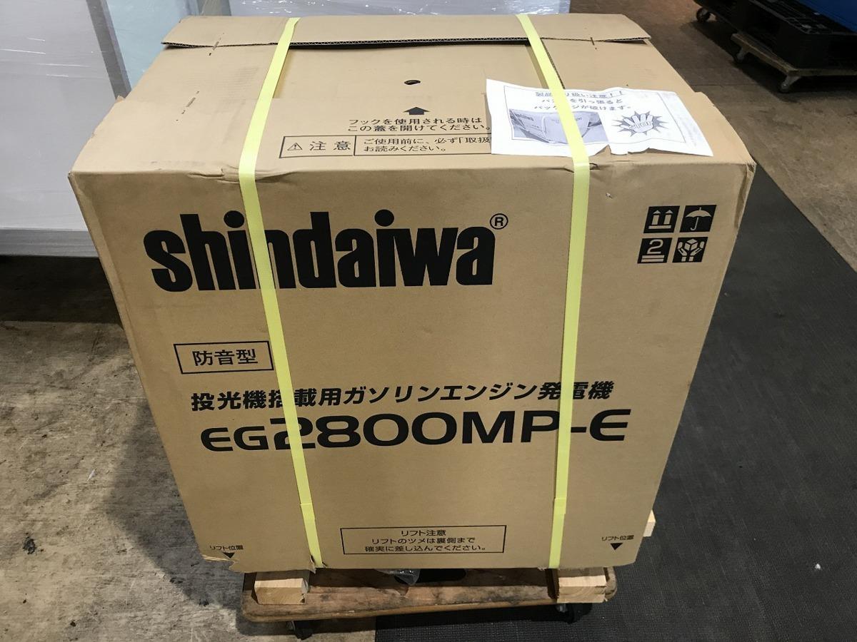新ダイワ 発電機買取しました!