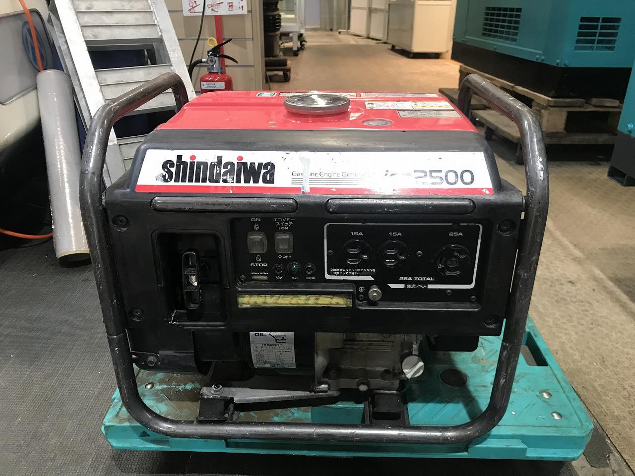 新ダイワ インバーターエンジン発電機買取しました!
