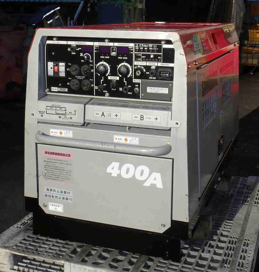 [2人同時溶接可] 新ダイワ ウェルダー DGW400DMC 発電機兼用溶接機/ディーゼルエンジンウェルダー/アーク溶接機 [φ8.0mm可/防音型/使用少]買取しました!