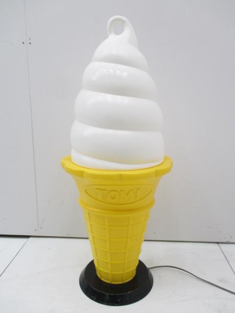 ソフトクリーム形スタンドライト買取しました!