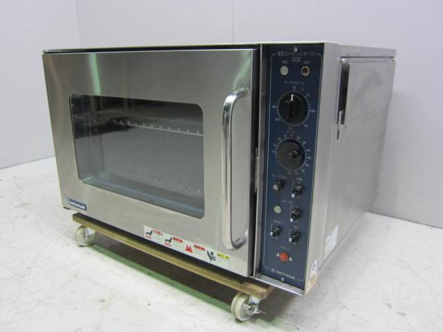 ニチワ 電気コンベクションオーブン買取しました!