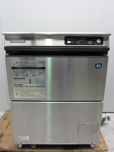 ●ホシザキ電機 業務用食器洗浄機買取しました!