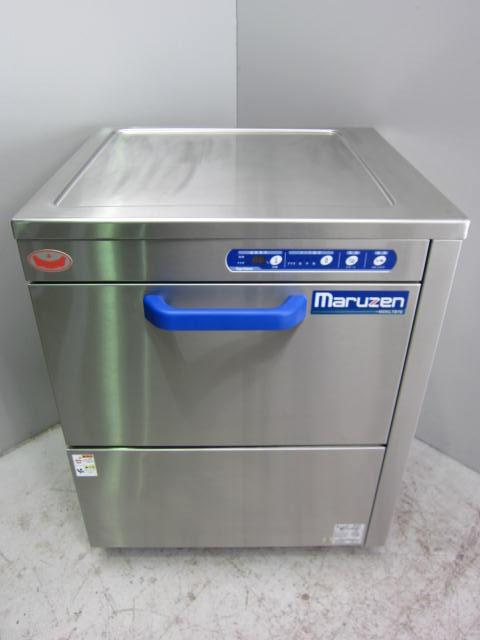 マルゼン 食器洗浄機(エコタイプ)買取しました!