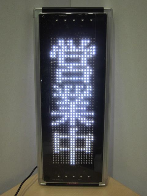 ●TOWA 店舗用LED表示器『キャクトールJr.』買取しました!
