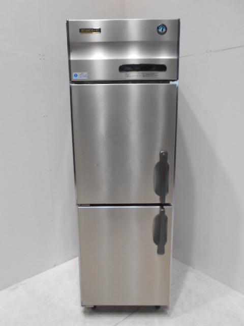 ホシザキ電気 業務用タテ型冷凍庫買取しました!