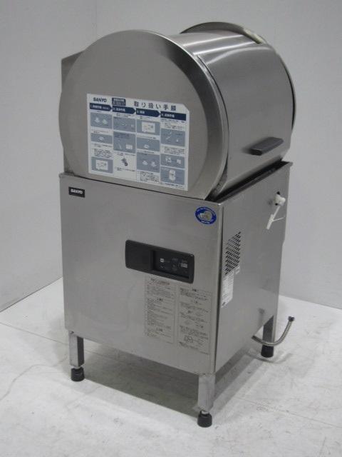●サンヨー 業務用食器洗浄機『エコロッシュ』買取しました!