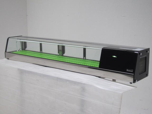 ●ダイワ冷機 冷蔵ネタケース『新鮮くん』買取しました!