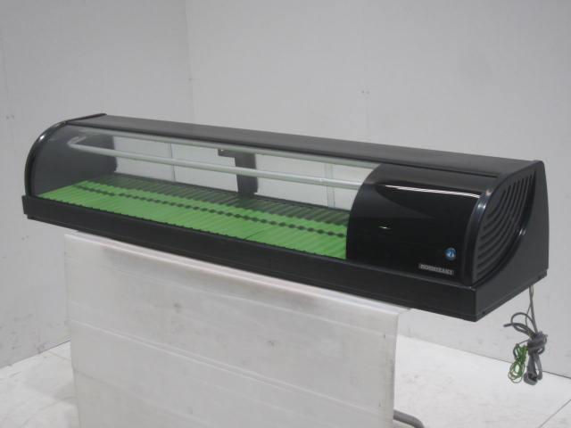 ●ホシザキ電機 冷蔵ネタケース買取しました!
