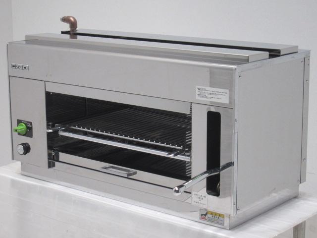 ●オザキ 業務用遠赤外線ガスサラマンダー(LPガス用)買取しました!