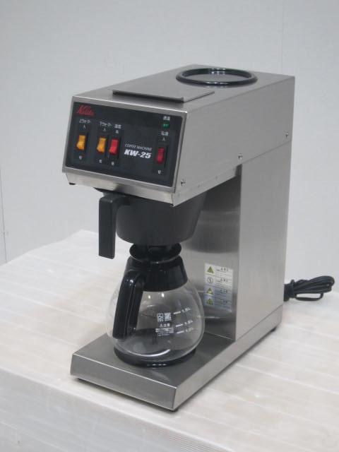 ●カリタ 業務用コーヒーマシン買取しました!