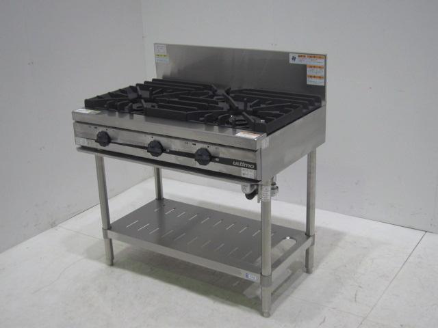 ●タニコー ガステーブル(都市ガス用)『ウルティモシリーズ』買取しました!