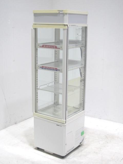 ●サンヨー 冷温蔵ショーケース(HOT&COLD型)買取しました!