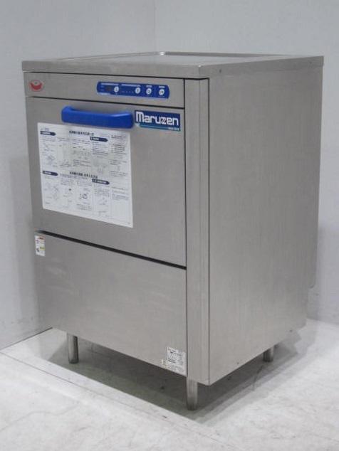 マルゼン 業務用食器洗浄機買取しました!
