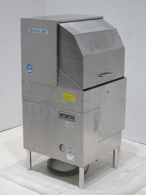 日本洗浄機サニジェット 業務用食器洗浄機買取しました!