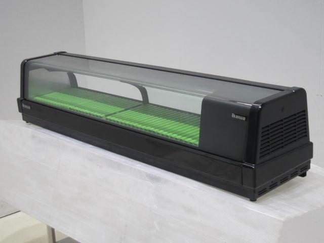 ●大和冷機 恒温高湿冷蔵ネタケース買取しました!