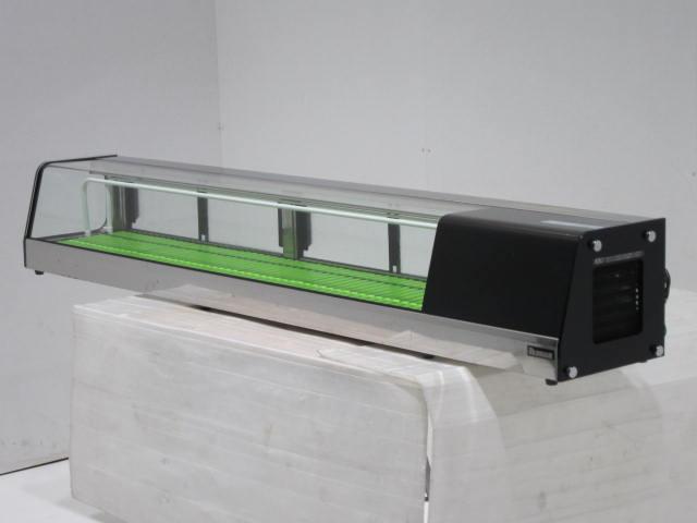 ●大和冷機 冷蔵ネタケース『新鮮くん』買取しました!