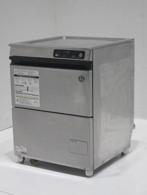 ●ホシザキ 業務用食器洗浄機買取しました!