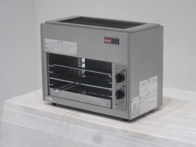 リンナイ ガス赤外線グリラー『リンナイペットミニ』プロパンガス用買取しました!