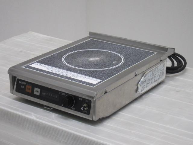 ●サンヨー 業務用電磁調理器(IHコンロ)買取しました!
