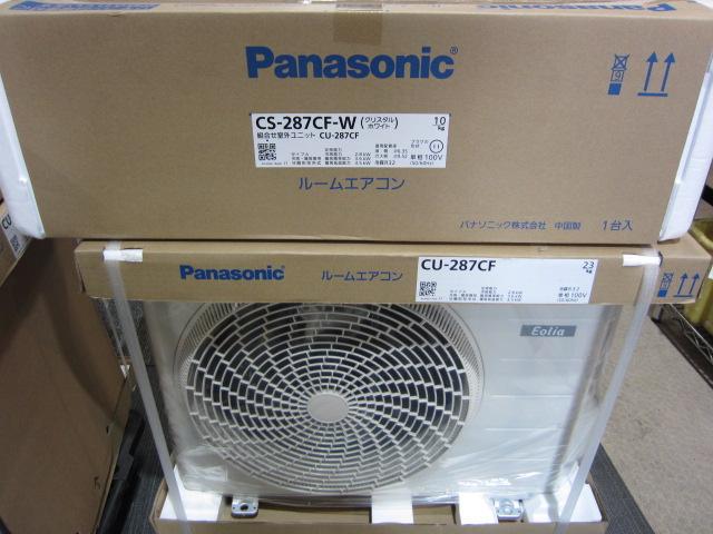 パナソニック 【新品】ルームエアコン CS-287CF-W (室外機CU-287CF) [A]買取しました!