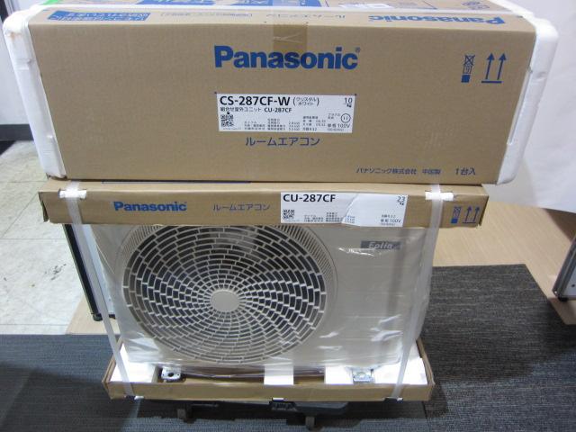 パナソニック 【新品】ルームエアコン CS-287CF-W (室外機CU-287CF) [B]買取しました!