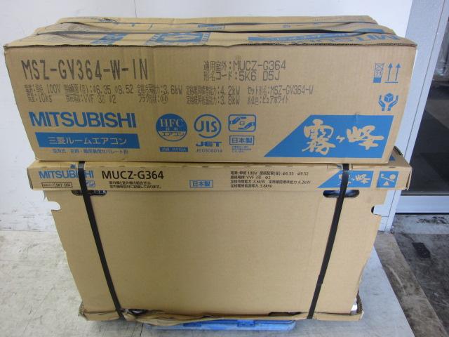 三菱 ルームエアコン MSZ-GV364-W (室内機MSZ-GV364-W-IN / 室外機MUCZ-G364)買取しました!